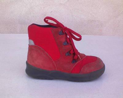 ROMI KIDS 27-es magas szárú téli cipő
