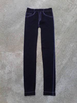 Fekete leggings kb.146-152
