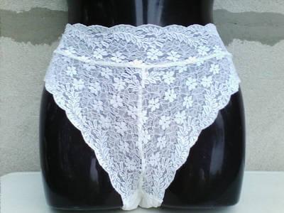 Csipkés fehér bugyi  40-es