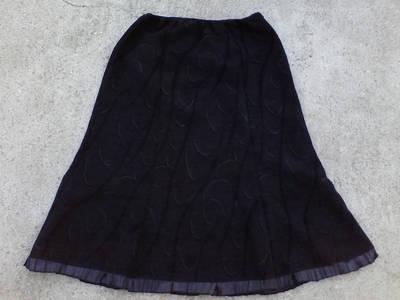 Harang aljú fekete bélelt szoknya 40-es